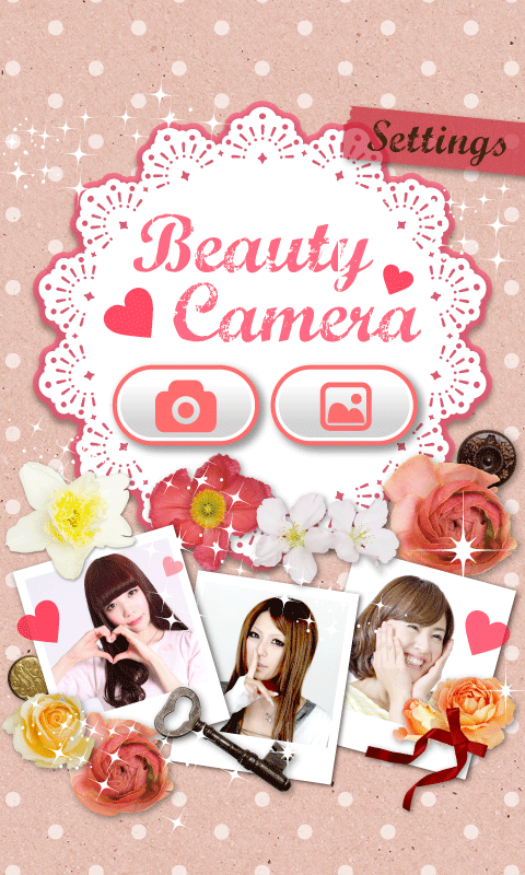 Beauty Camera -Make-up Camera-- screenshot