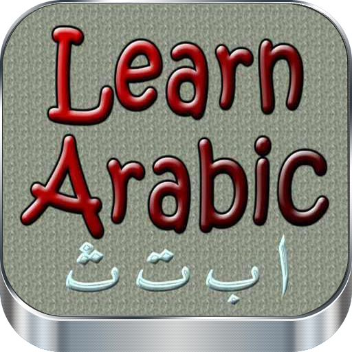 Kids Learning Arabic