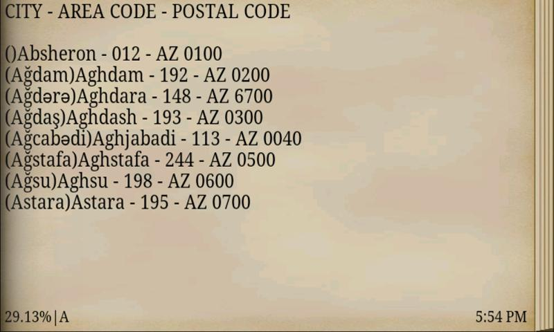 AZERBAIJAN AREA & POSTAL CODE - screenshot