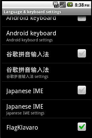 Maritime Flag Keyboard- screenshot