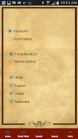 Screenshot of iSearchGurbani
