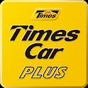 タイムズカープラス クイック検索 icon