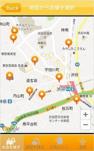 玩生活App|ispot免費|APP試玩