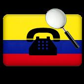 Guía Telefónica del Ecuador