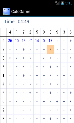 10×10どんどん計算