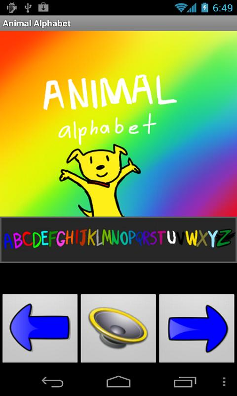Animal Alphabet - screenshot