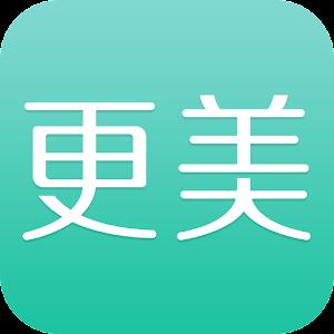 健康App 更美 LOGO-3C達人阿輝的APP