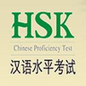 HSK-I