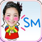 SMP:송소희 플레이어