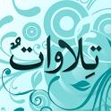 Telawat Quran icon