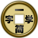 Simplified Chinese Learner 1 logo