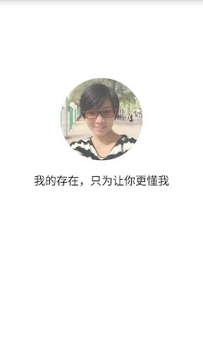 美娥简历—一个产品经理的求职简历