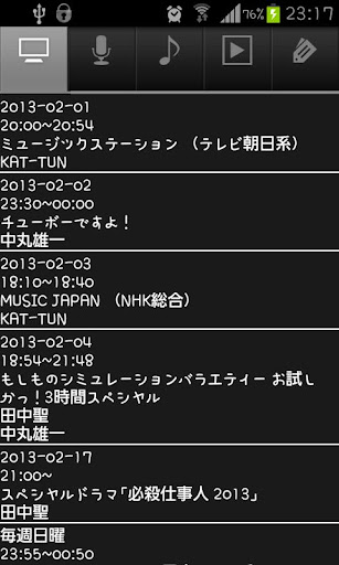 KAT-TUN-ジャニーズ情報