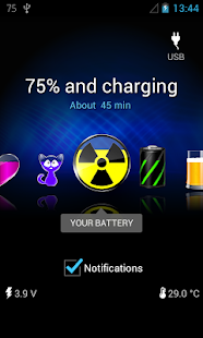 Customized Battery- screenshot thumbnail