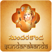 Sundarakanda Pro