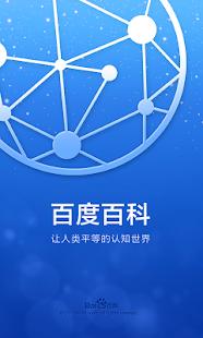 AppScan Source 8.7_百度百科