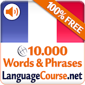 Vocabulaire Français gratuit