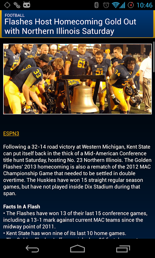 KentStateSports.com- screenshot