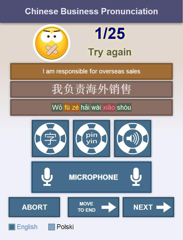 Word dictionary - audio - MDBG Chinese Dictionary