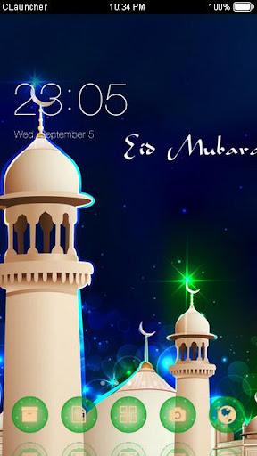 Ramadan CLauncher Theme