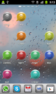 Cool Ringtones 2013 - screenshot thumbnail