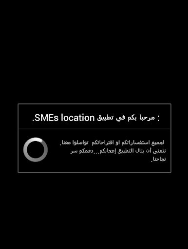 【免費購物App】SMEs location-APP點子