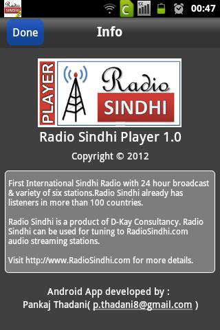Radio Sindhi Lite- screenshot
