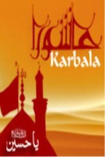 Screenshots for Karbala Quiz
