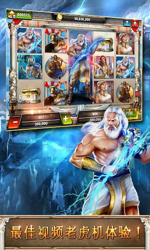 Zeus Casino 免费老虎机——赢超级奖励!