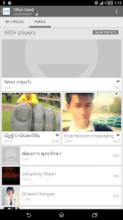 ทายศัพท์ - 100,000 Vocab- screenshot thumbnail