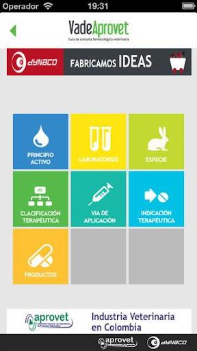 【免費醫療App】VadeAprovet-APP點子