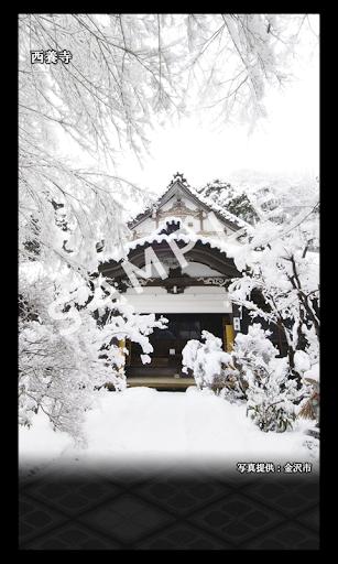無料娱乐Appの冬の金沢・石川ライブ壁紙|記事Game