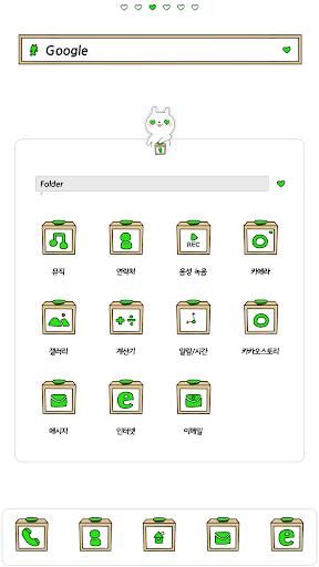 個人化必備APP下載|Danji dodol launcher theme 好玩app不花錢|綠色工廠好玩App