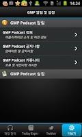 Screenshot of GMP Podcast(이근철의 굿모닝 팝스)