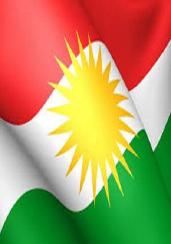 Kurdistan Radios Live