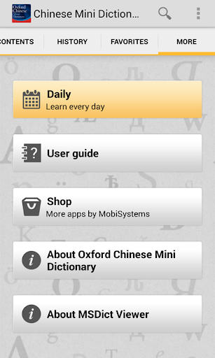 Oxford Chinese Mini Dictiona T