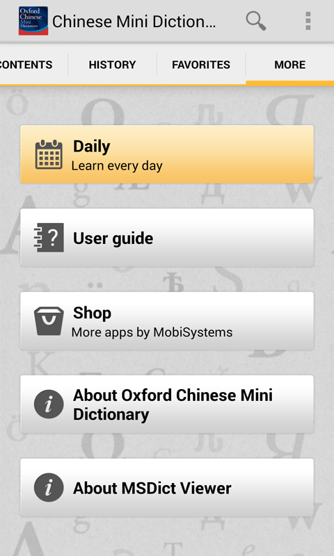 Oxford Chinese Dictionary Oxford Chinese Mini Dictiona t