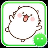 Stickey Fat Ball (Cat)
