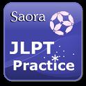 JLPT Practice icon