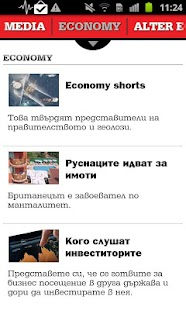 Мениджър- screenshot thumbnail
