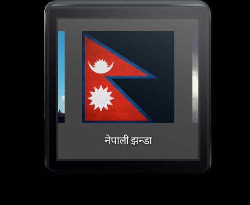 Nepali Watch Faces