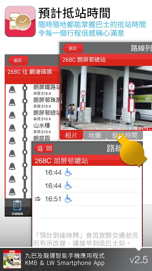 KMB & LW - screenshot
