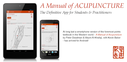 Acupuncture of pdf manual a