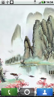 Chinese Painting Free - screenshot thumbnail