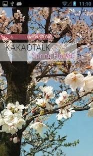 카카오톡 테마 - 봄꽃 테마