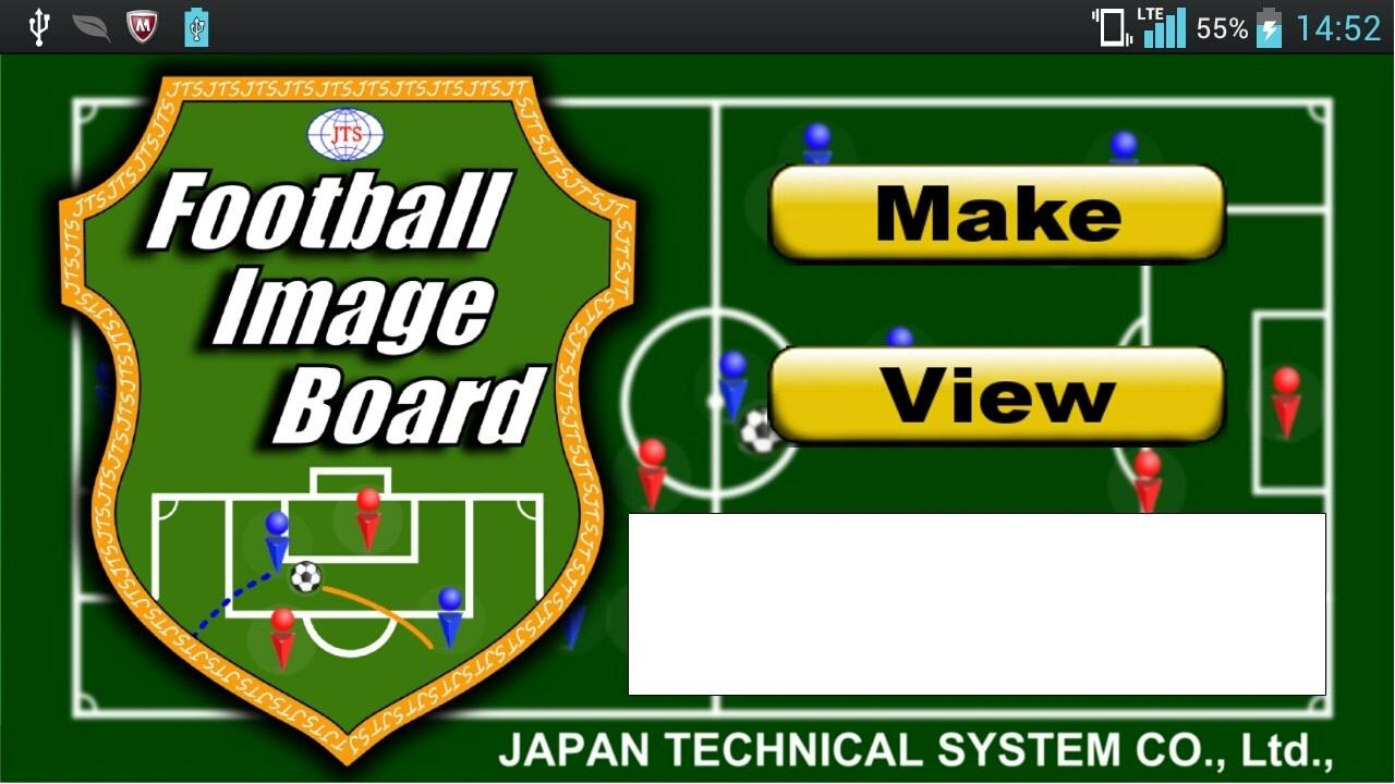 Football Image Board Phone 有料- screenshot