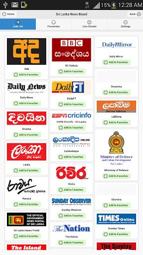 Sri Lanka News Board