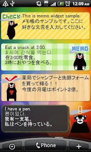 Memo Pad Widget Full KUMAMON