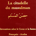 La citadelle du Musulman logo