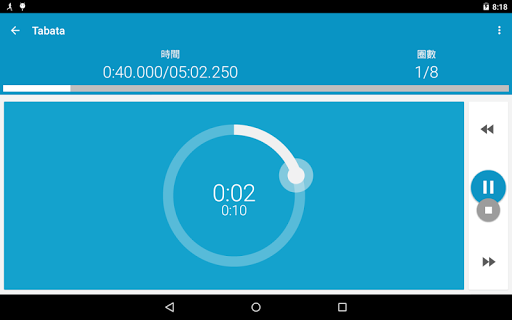玩健康App|HIIT - 間隔鍛煉PRO免費|APP試玩